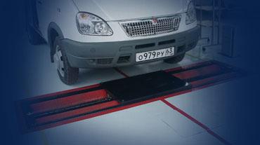 Линия технического контроля ЛТК-С 10000 (НСК)
