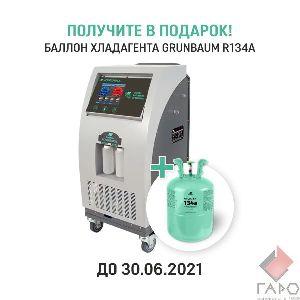 Установка для заправки автокондиционеров GrunBaum AC7000S Basic
