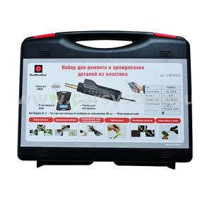 Аппарат для ремонта пластиковых деталей HOT STAPLER 3
